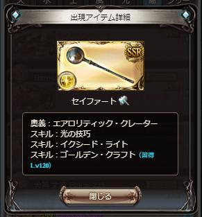 f:id:akiura774:20210323003756p:plain