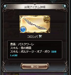 f:id:akiura774:20210323004716p:plain