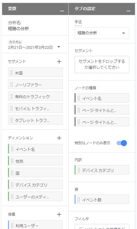 f:id:akiura774:20210323155326p:plain