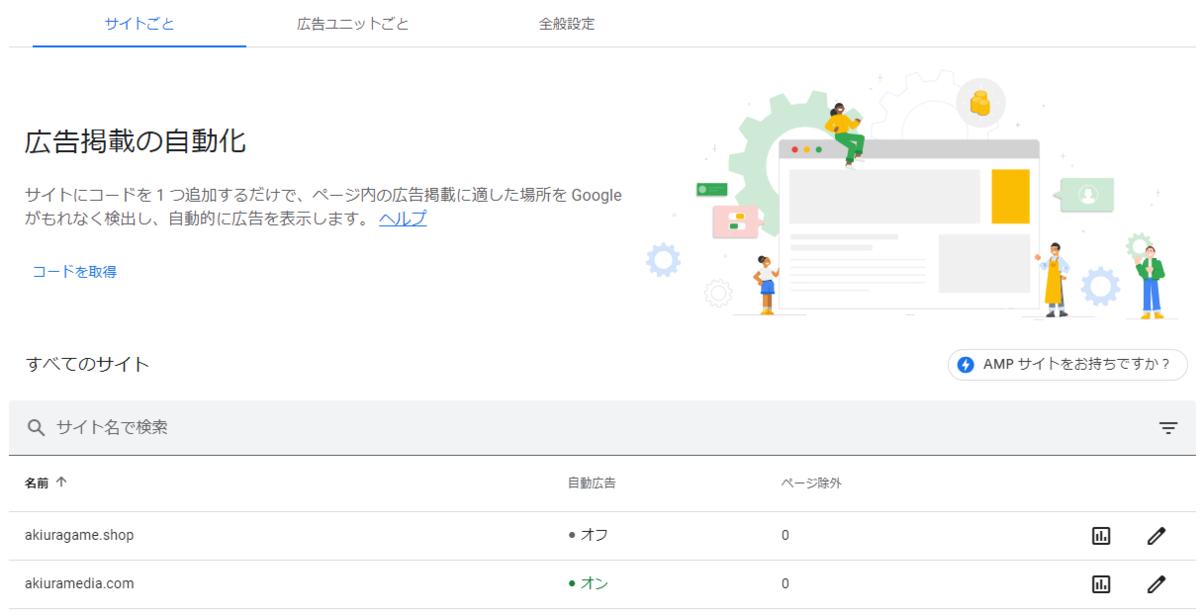 f:id:akiura774:20210325100615p:plain