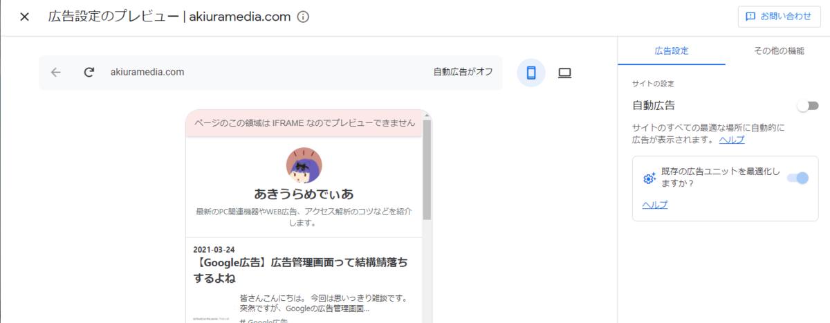 f:id:akiura774:20210325101013p:plain