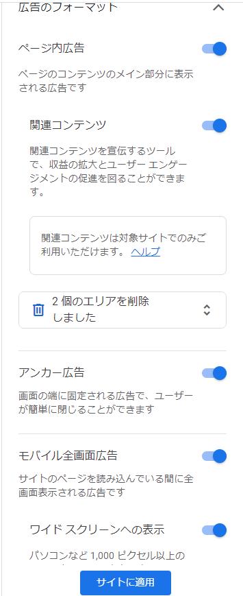 f:id:akiura774:20210325102344p:plain