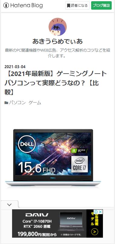 f:id:akiura774:20210325104247p:plain
