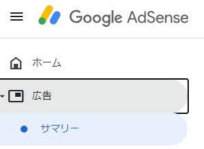 f:id:akiura774:20210325104455p:plain
