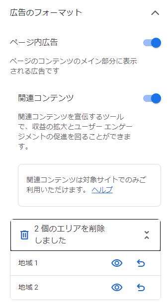 f:id:akiura774:20210325105430p:plain