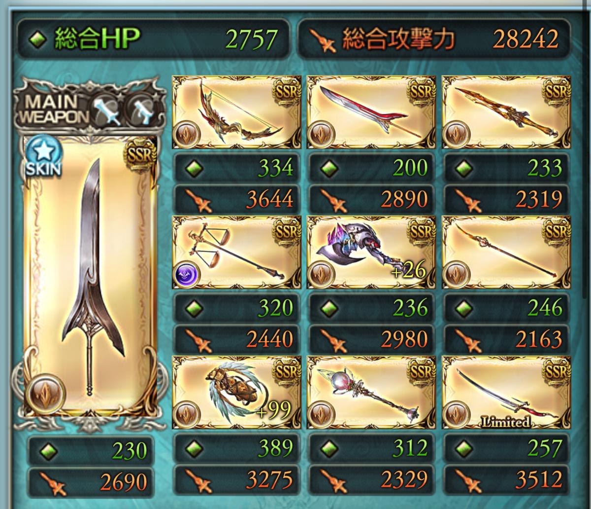 f:id:akiura774:20210325142346p:plain