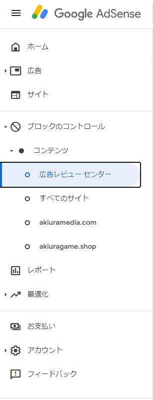 f:id:akiura774:20210329111230p:plain