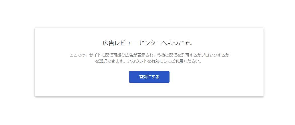 f:id:akiura774:20210329111358p:plain