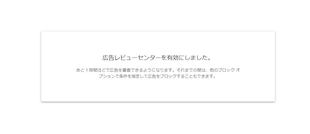 f:id:akiura774:20210329111445p:plain