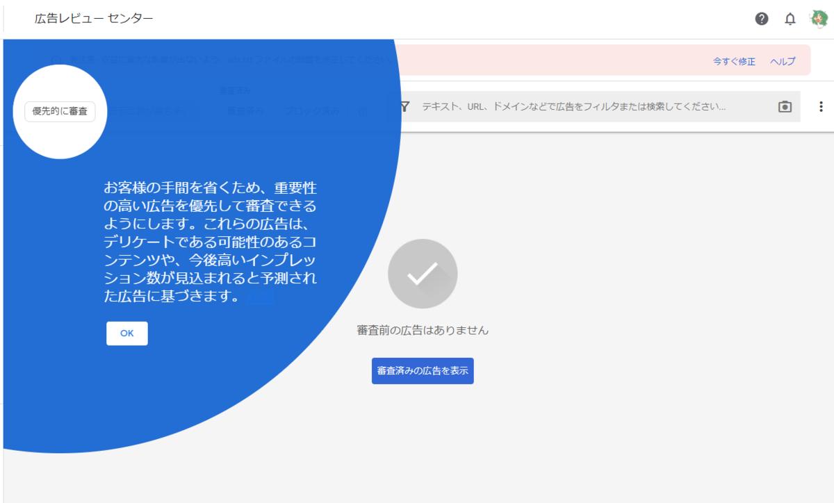 f:id:akiura774:20210329111522p:plain