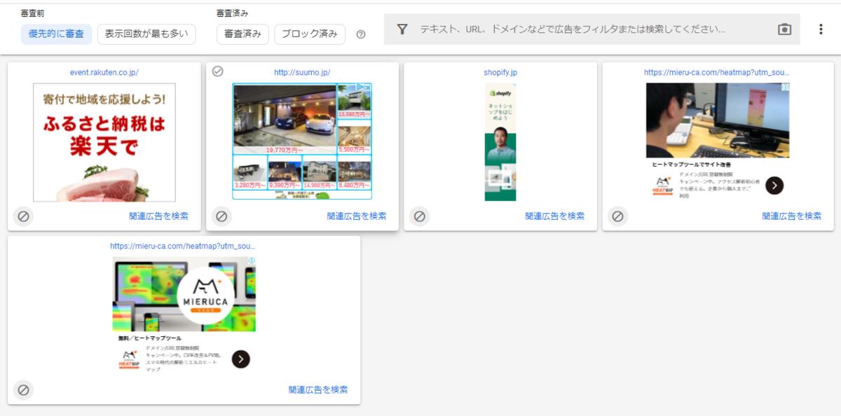 f:id:akiura774:20210329111915p:plain