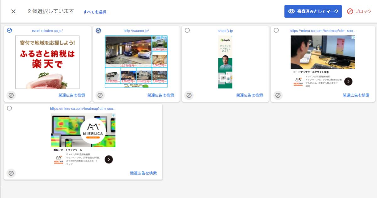 f:id:akiura774:20210329112434p:plain