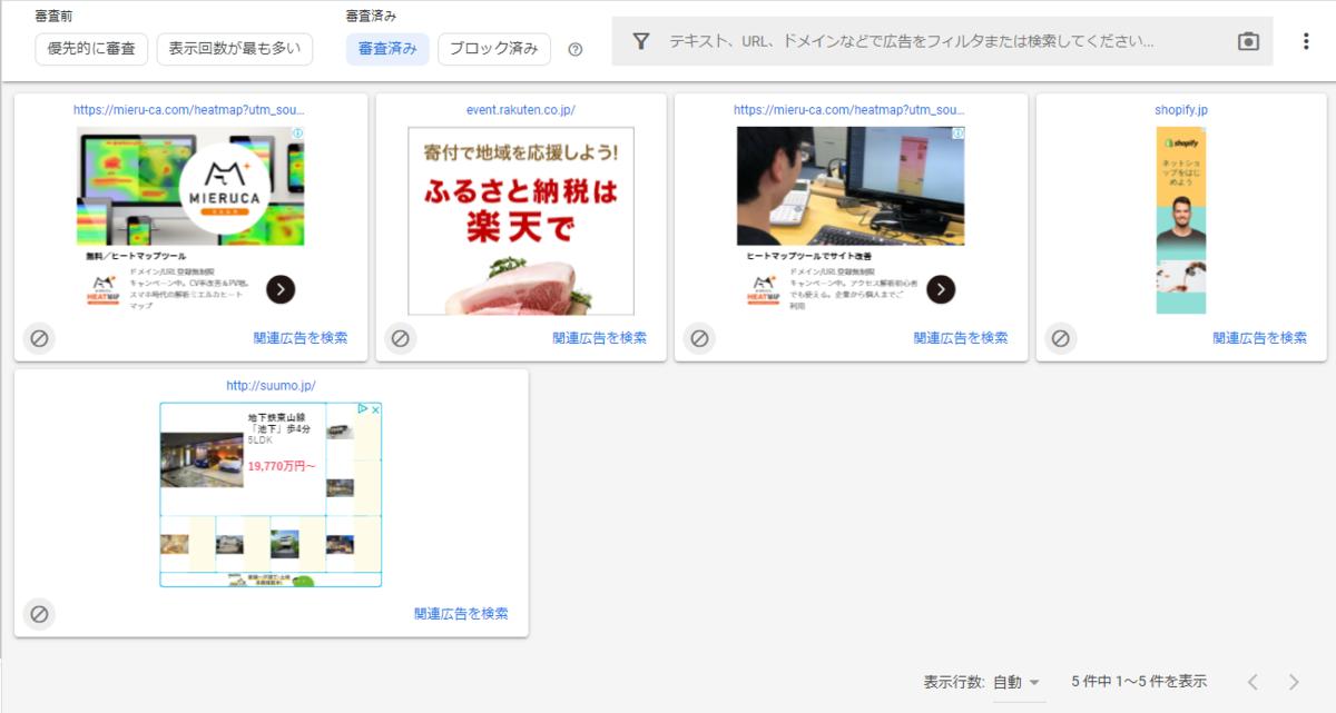 f:id:akiura774:20210329112727p:plain