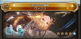 f:id:akiura774:20210330161517p:plain