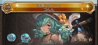 f:id:akiura774:20210330161606p:plain