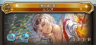 f:id:akiura774:20210330161701p:plain