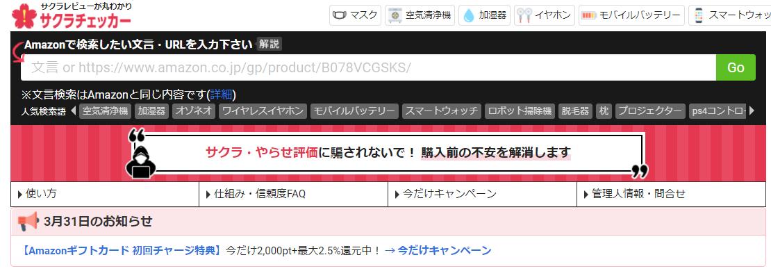 f:id:akiura774:20210331175900p:plain