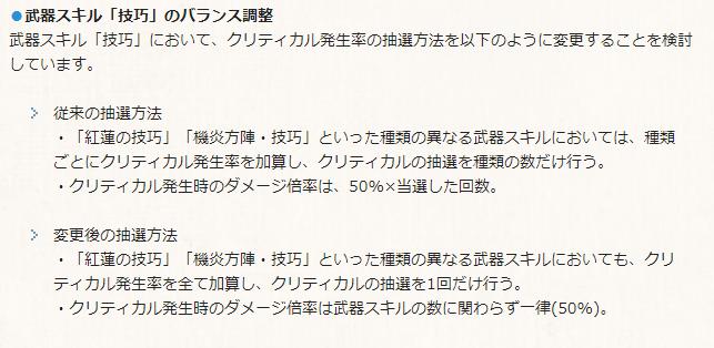 f:id:akiura774:20210401144456p:plain