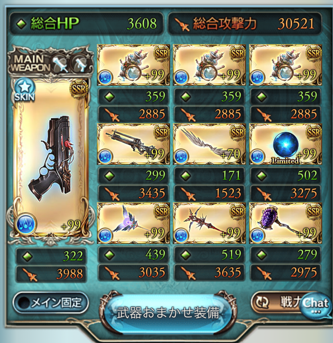 f:id:akiura774:20210405162849p:plain