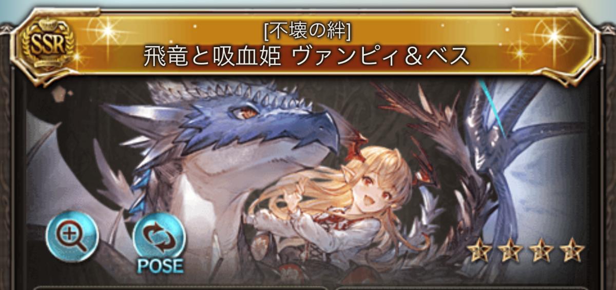 f:id:akiura774:20210407173124p:plain