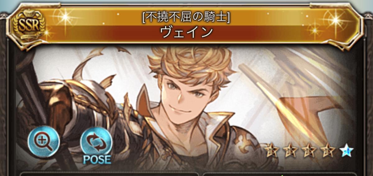 f:id:akiura774:20210407173153p:plain