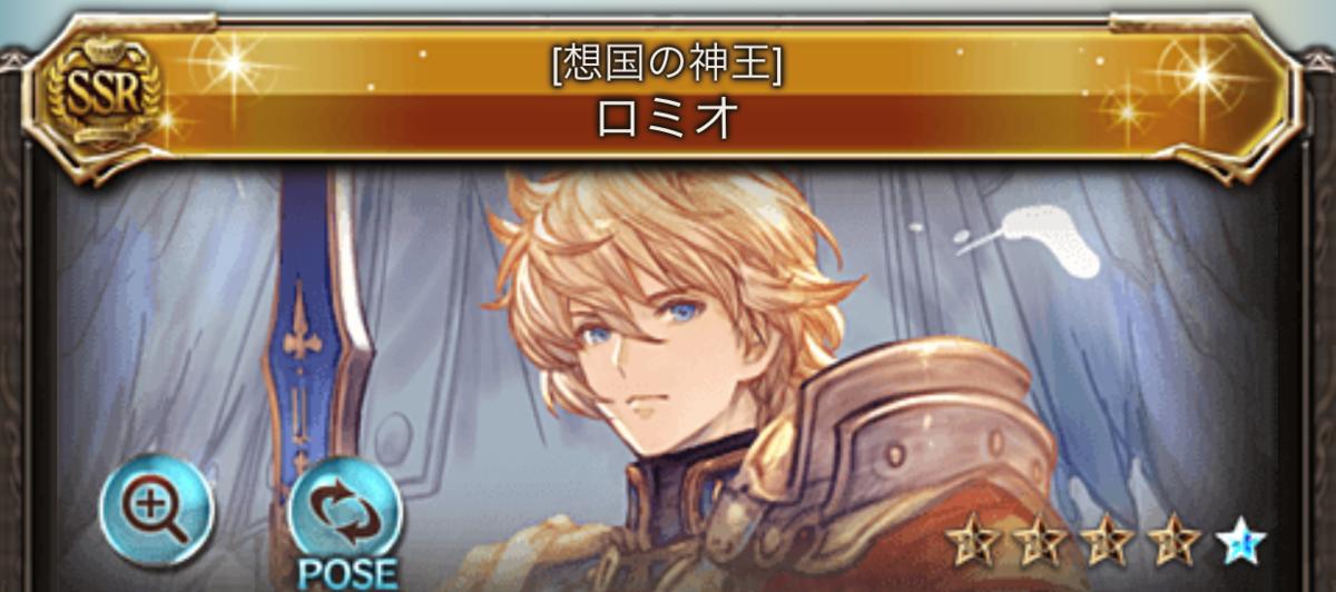 f:id:akiura774:20210407173219p:plain