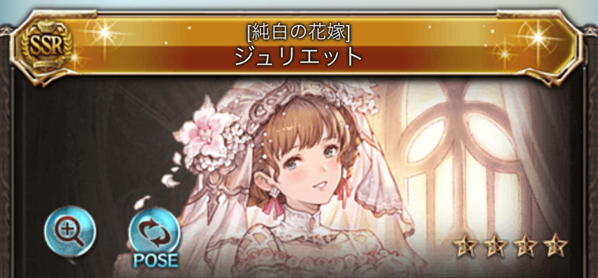 f:id:akiura774:20210407173243p:plain