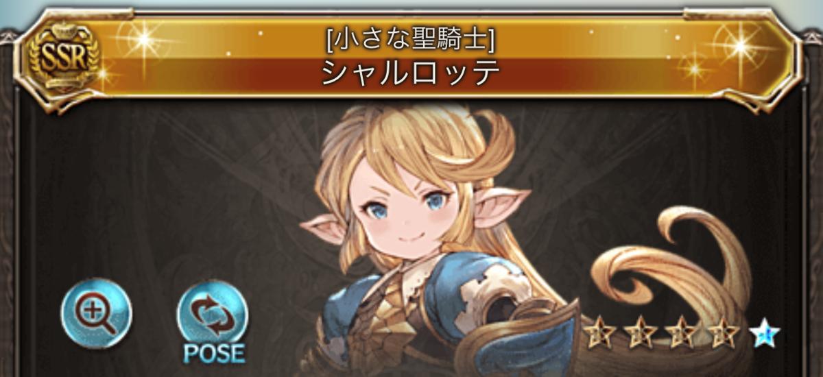 f:id:akiura774:20210407173418p:plain