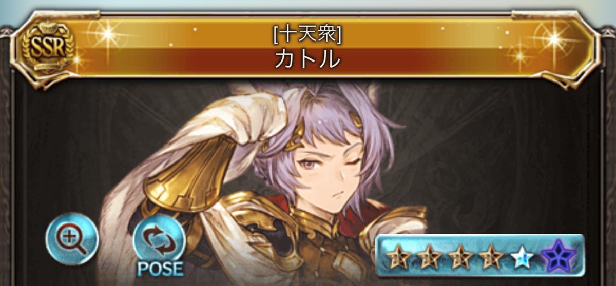 f:id:akiura774:20210407173445p:plain