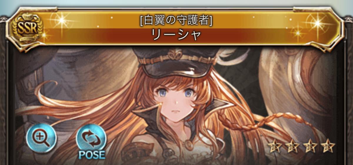 f:id:akiura774:20210407173800p:plain