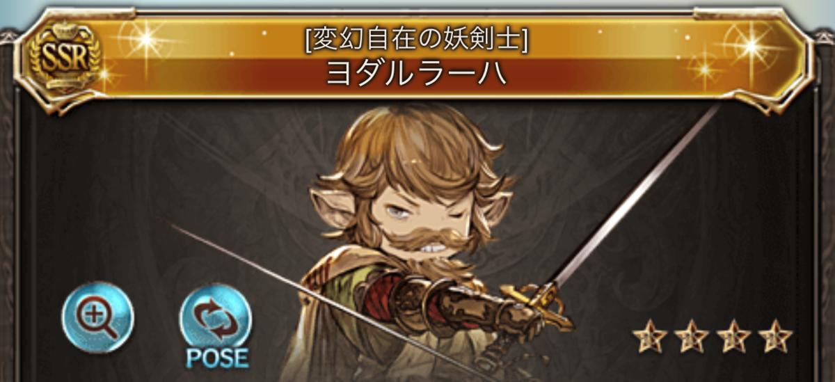 f:id:akiura774:20210407173846p:plain