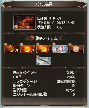 f:id:akiura774:20210412142355p:plain