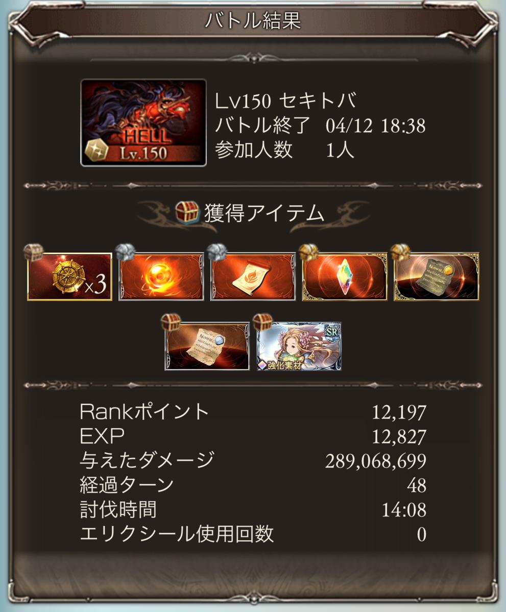 f:id:akiura774:20210412221134p:plain