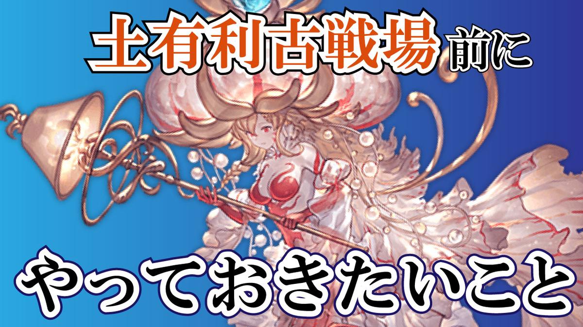 f:id:akiura774:20210415142116j:plain