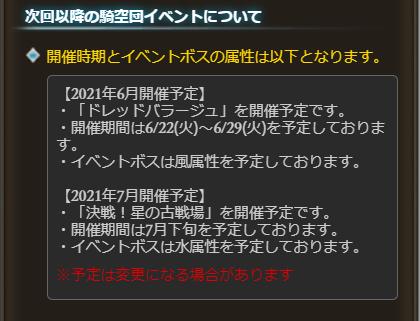f:id:akiura774:20210415142433p:plain