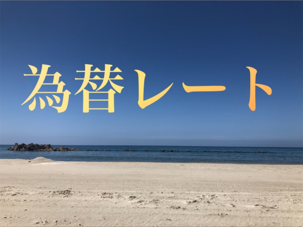 f:id:akiwi:20200629131155j:image