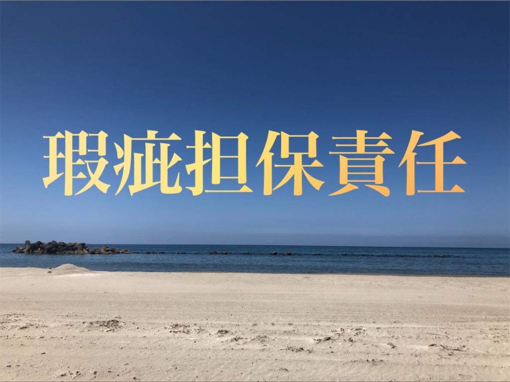f:id:akiwi:20200629131222j:image