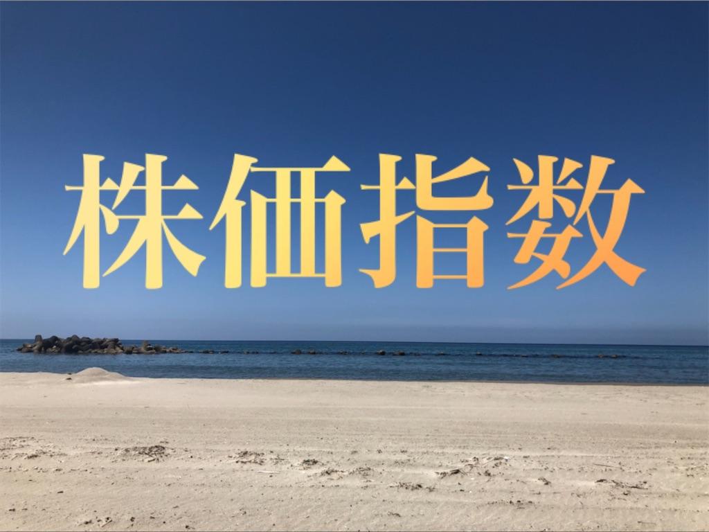 f:id:akiwi:20200629131351j:image