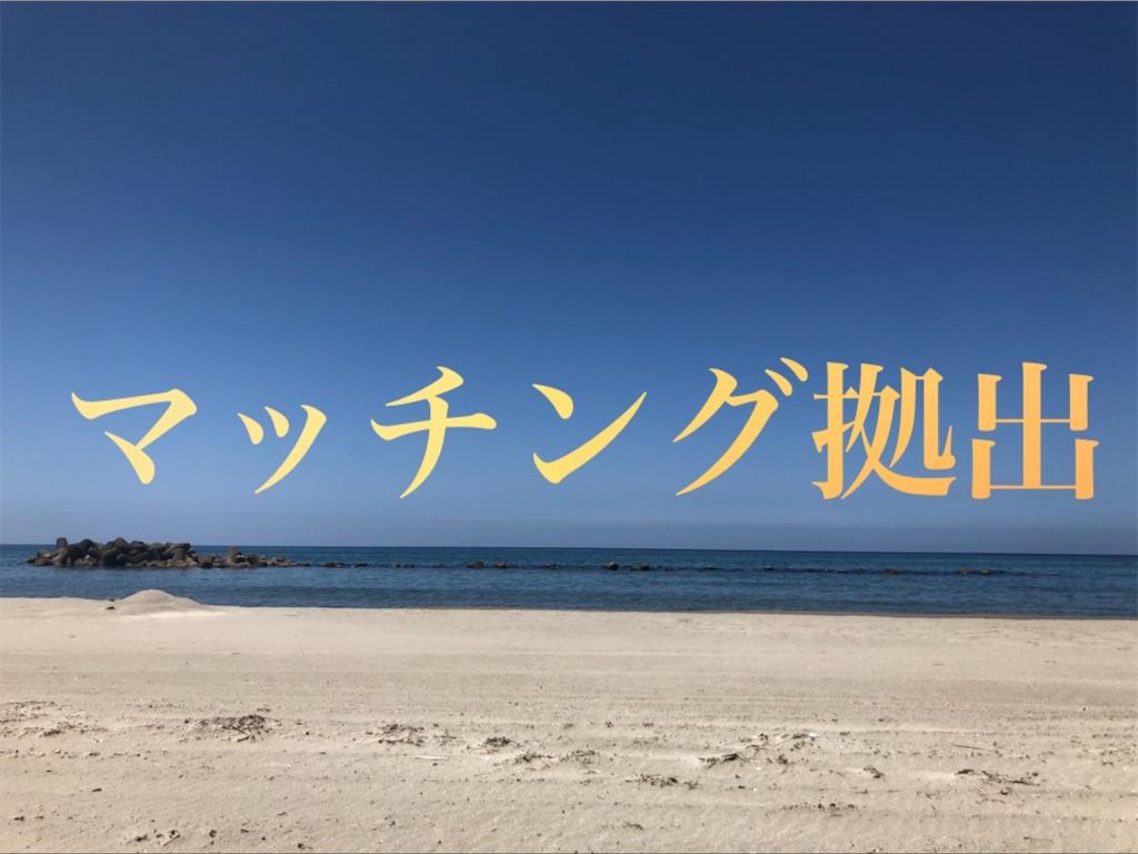 f:id:akiwi:20200713105016j:image