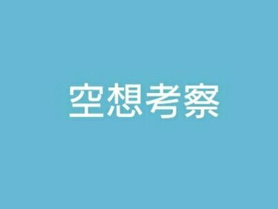f:id:akiwo321:20160803163223j:plain