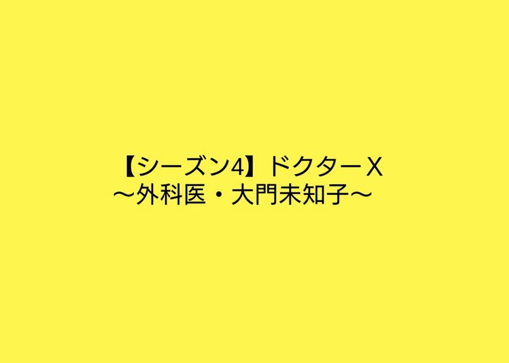 f:id:akiwo321:20161013143528j:plain