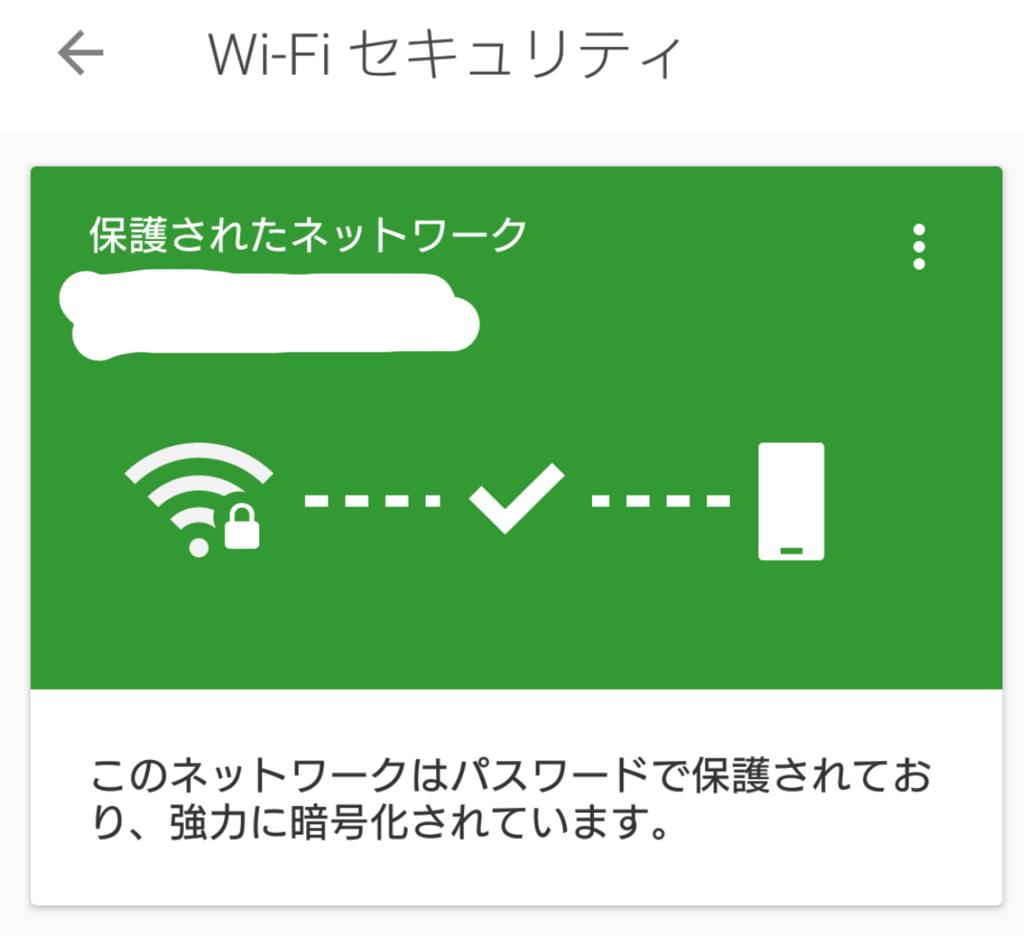 f:id:akiwo321:20180329194525p:plain