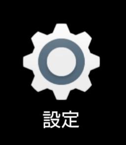 f:id:akiwo321:20180405225703j:plain