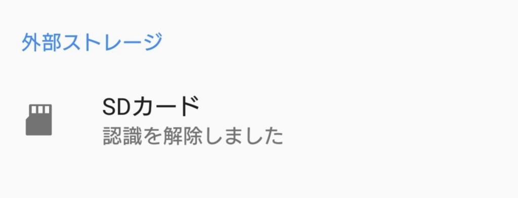 f:id:akiwo321:20180405225853j:plain