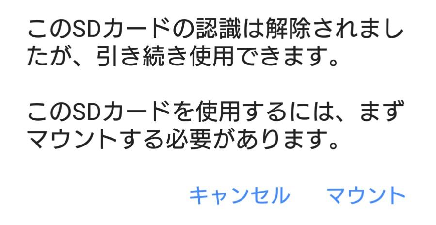 f:id:akiwo321:20180405230138j:plain