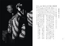 f:id:akiya-takashi:20190201080640j:plain