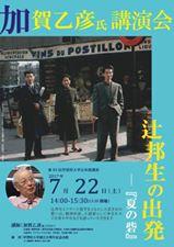 f:id:akiya-takashi:20190201104830j:plain