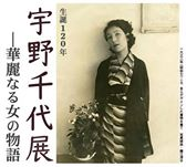 f:id:akiya-takashi:20190201112655j:plain