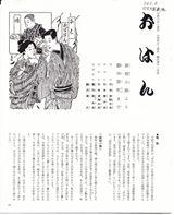f:id:akiya-takashi:20190201112705j:plain
