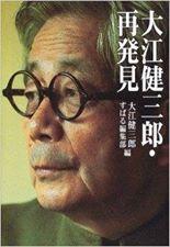 f:id:akiya-takashi:20190201135648j:plain